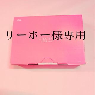 京セラ - ★新品・未使用★GRATINA KYF37SSPA  ピンク