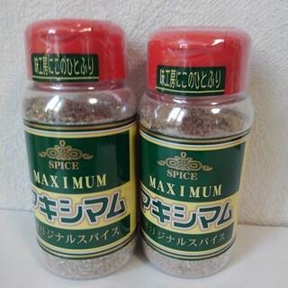 カルディ(KALDI)の中村食肉 マキシマム スパイス 2本(調味料)