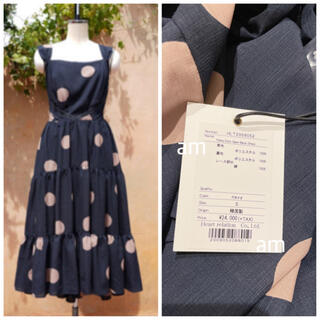 snidel - Polka Dots Open Back Dress her lip to
