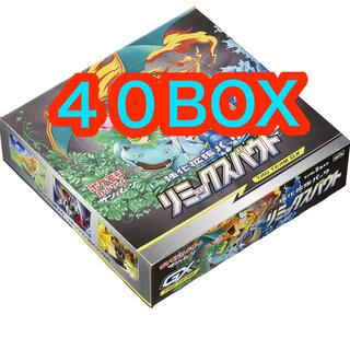 ポケモン - ☆クーポン適用234,360円☆ポケモンカードゲーム リミックスバウト40BOX