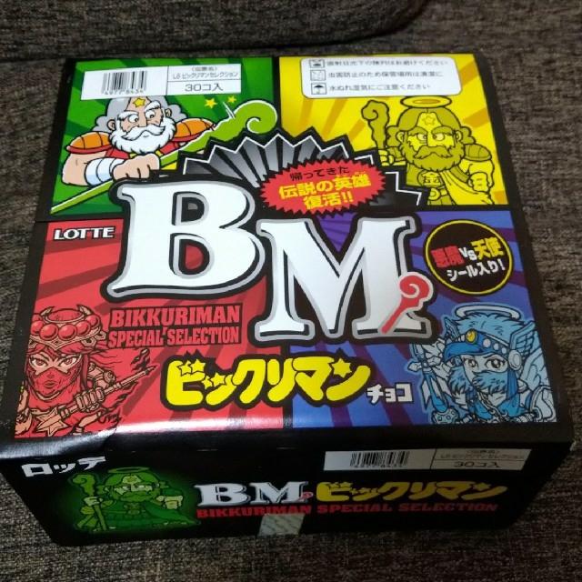 ビックリマン スペシャルセレクション BM FOREVER 未開封1BOX エンタメ/ホビーのトレーディングカード(その他)の商品写真