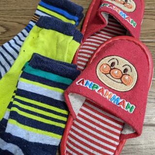 アンパンマン(アンパンマン)のH&M/〜16cm 靴下  アンパンマン/15cm スリッパ ルームシューズ(スリッパ)