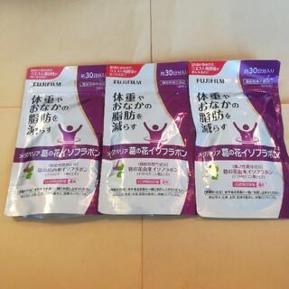 富士フイルム - メタバリア葛の花イソフラボン30日分×3袋