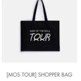 BTS MOS Shopper bag