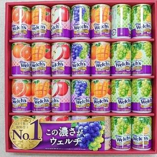 アサヒ - ウェルチ 「ウェルチ」 100%果汁ギフト(28本)