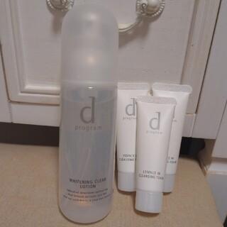ディープログラム(d program)のdプログラムホワイトニングクリア ローション MB&洗顔20g✕3個 セット(化粧水/ローション)