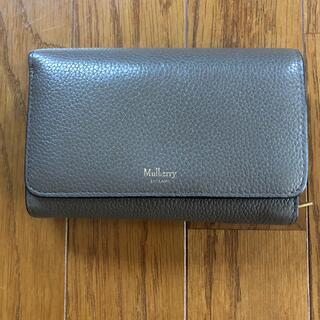 Mulberry - マルベリー  二つ折り財布