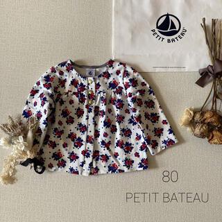 PETIT BATEAU - PETIT BATEAU|プチバトー ゴールドボタン カーディガン✾*̩̩̥୨୧