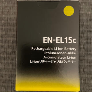 Nikon - ニコン EN-EL15c