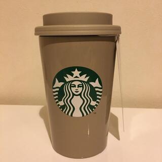 Starbucks Coffee - スターバックス ステンレスTOGOカップタンブラーベージュ355ml