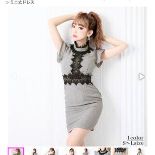 dazzy store - dazzy store ♡グレーミニドレス