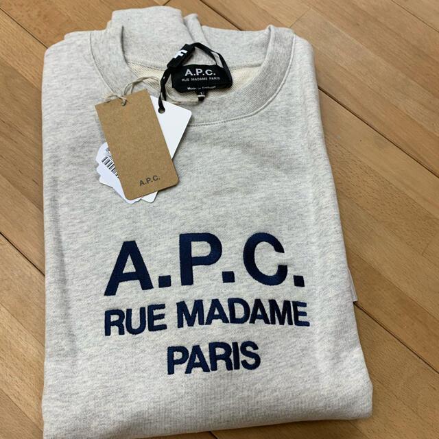 A.P.C(アーペーセー)のA.P.C. スウェット グレー Mサイズ メンズのトップス(スウェット)の商品写真