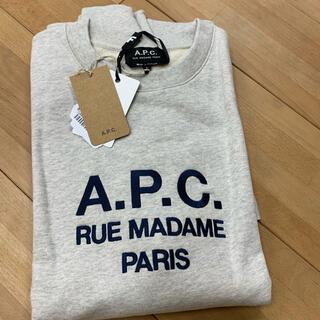 A.P.C - A.P.C. スウェット グレー Mサイズ