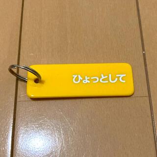 椎名林檎 ライブグッズ アクリル製タグ キーホルダー(ミュージシャン)