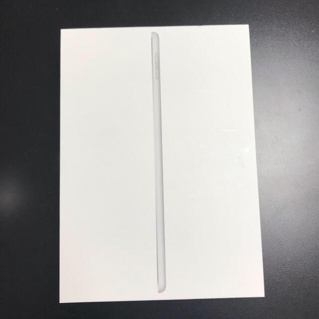 iPad(アイパッド)のApple iPad 第5世代 Wifi+Cellular 32GB カバー付き スマホ/家電/カメラのPC/タブレット(タブレット)の商品写真