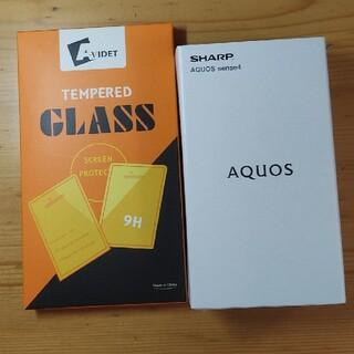 AQUOS - AQUOS sense4 SH-M15 ブラック+フィルム