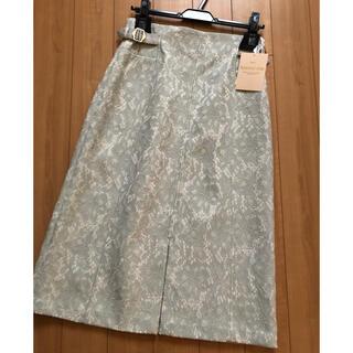 Apuweiser-riche - レーススカート