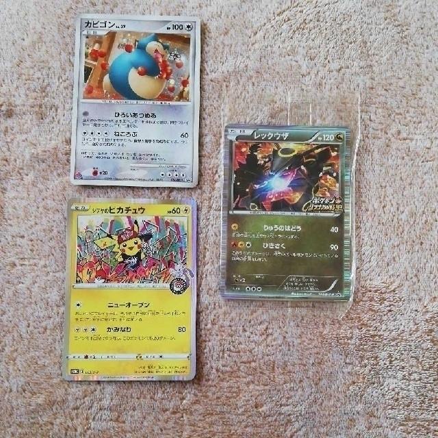 ポケモン(ポケモン)のポケモンカード 10周年 DP2008  シブヤピカチュウ ドミノカビゴン エンタメ/ホビーのトレーディングカード(シングルカード)の商品写真