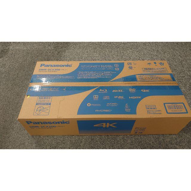 [新品未使用未開封]Panasonic 全自動ディーガ DMR-2CX200 スマホ/家電/カメラのテレビ/映像機器(ブルーレイレコーダー)の商品写真