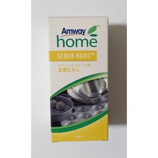 Amway - 新品 Amway アムウェイ スクラブバッズ 金属たわし