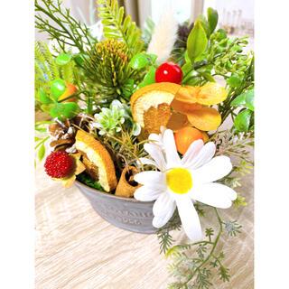 ♡⃛ハンドメイド フェイクグリーン 造花 インテリア プレゼント シンプル(その他)