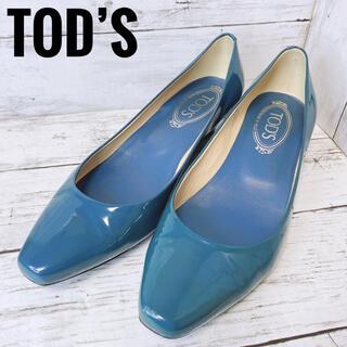 TOD'S - ☆送料無料 【TOD'S】パンプス エナメル ブルー ウェッジソール 37½