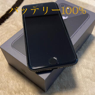 iPhone - 美品 iPhone 8 Space Gray 64 GB SIMフリー