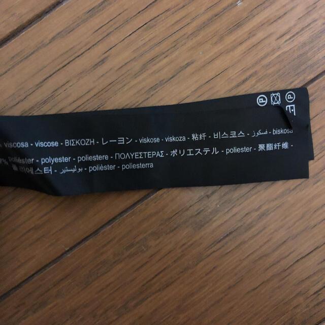 ZARA(ザラ)のニットセーター レディースのトップス(ニット/セーター)の商品写真