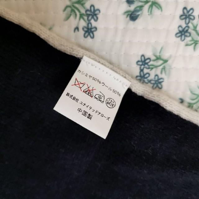 BEAUTY&YOUTH UNITED ARROWS(ビューティアンドユースユナイテッドアローズ)のBEAUTY&YOUTH カシミヤ×ウールバイカラーマフラー レディースのファッション小物(マフラー/ショール)の商品写真