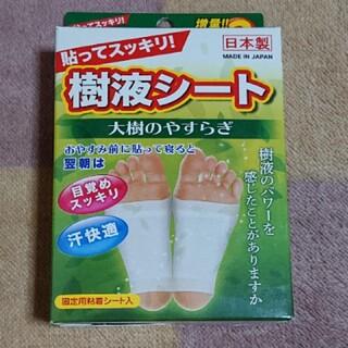 新品14枚セット 樹液シート 浮腫み 怠さ 解消 健康 人気 日本製 スッキリ(フットケア)