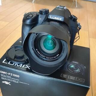 Panasonic - LUMIX FZ1000