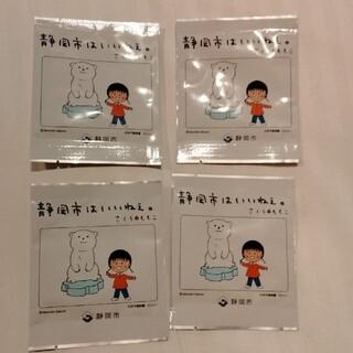 2958ちびまる子ちゃん静岡茶4パック 8杯分(茶)