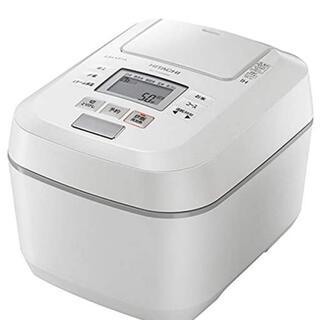 ヒタチ(日立)の【新品最後一台】日立 圧力&スチームIH炊飯器 RZ-V100DM-W 5.5合(炊飯器)