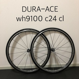 SHIMANO - デュラエース DURAーACE wh9100 c24 cl