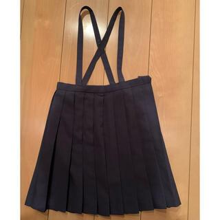 小学生 制服 夏スカート  140cm