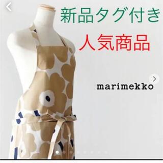 marimekko - マリメッコ marimekko エプロン オフホワイト ベージュ ウニッコ柄新品