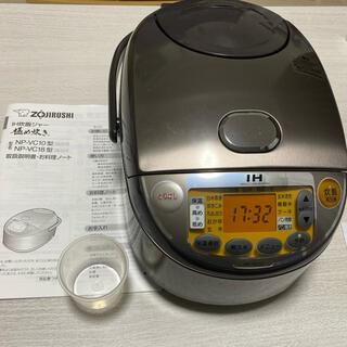 ゾウジルシ(象印)のZOJIRUSHI NP-VC10-TA 炊飯器(炊飯器)