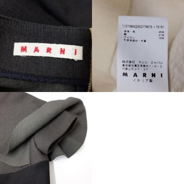 Marni(マルニ)のマルニ トップス 40 レディースのトップス(その他)の商品写真