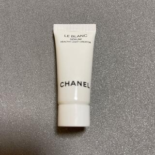 CHANEL - シャネル ルブランセラム HLCS 美白美容液 サンプル
