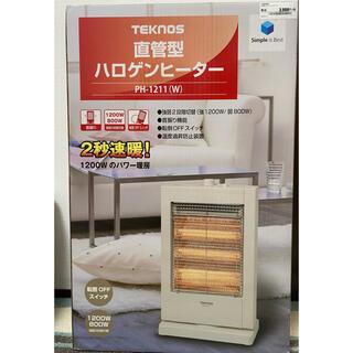 テクノス(TECHNOS)の中古 TEKNOS 直感型ハロゲンヒーター(電気ヒーター)