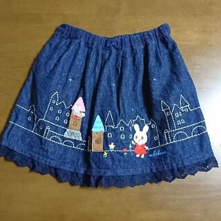 mikihouse - お取り置き 専用 ミキハウス お手紙うさこ スカート 100~110cm