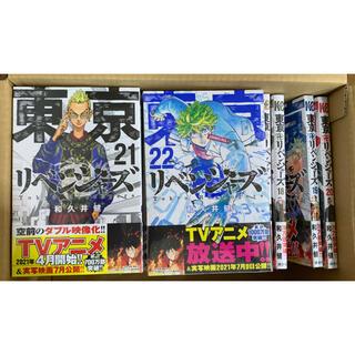 東京卍リベンジャーズ 1〜22巻の全巻セット アニメ 漫画