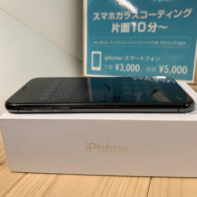 Apple(アップル)の【S】iPhone Xs Space Gray 256 GB SIMフリー 本体 スマホ/家電/カメラのスマートフォン/携帯電話(スマートフォン本体)の商品写真