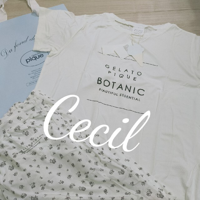 gelato pique(ジェラートピケ)のジェラートピケ ボタニカルレーヨンロゴTシャツ&ロングパンツ レディースのルームウェア/パジャマ(ルームウェア)の商品写真