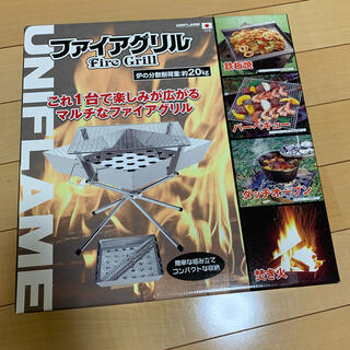 UNIFLAME - ユニフレーム ファイアグリル 焚き火台 683040