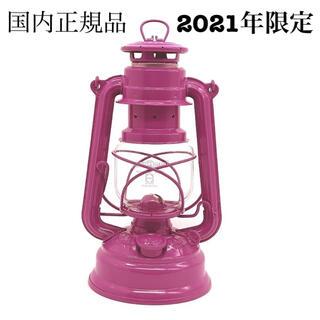 フュアーハンド ベイビースペシャル276 2021年限定カラー オイルランタン(ライト/ランタン)