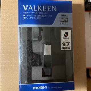 モルテン(molten)のVALKEEN molten プロセット(その他)