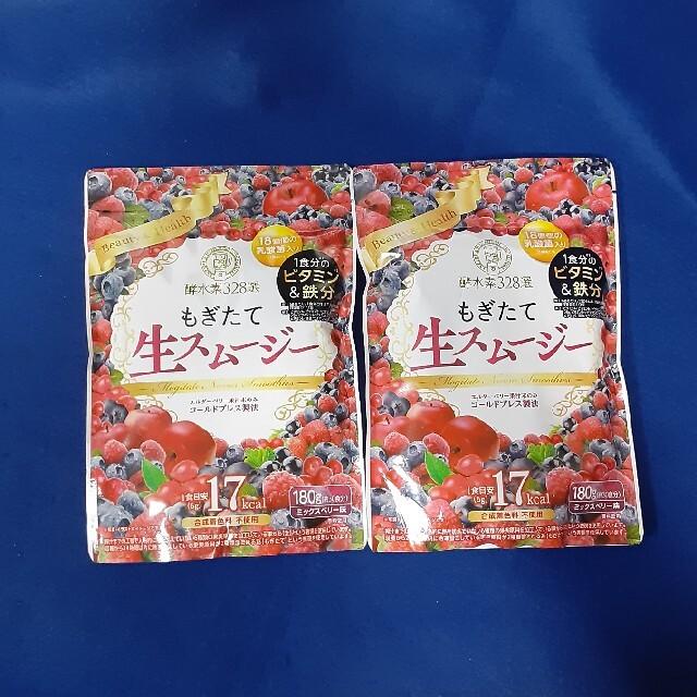 酵水素328選 もぎたて生スムージー 180g  2セット コスメ/美容のダイエット(ダイエット食品)の商品写真