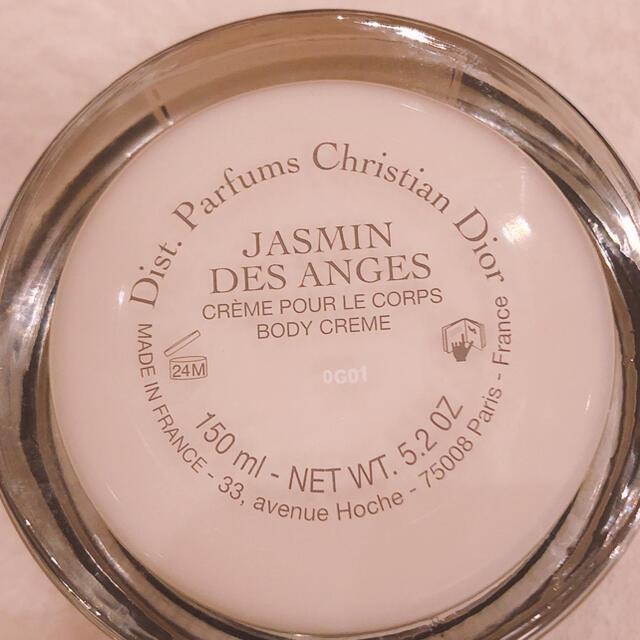 Christian Dior(クリスチャンディオール)のクリスチャン ディオール ジャスミン デ ザンジュ ボディ クリーム … コスメ/美容のボディケア(ボディクリーム)の商品写真
