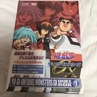 ユウギオウ(遊戯王)の遊☆戯☆王デュエルモンスターズGX DVDシリーズ DUEL BOX 1 DVD(アニメ)
